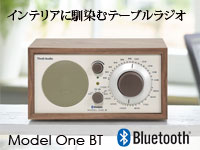 ���ܥꥪ���ǥ���,tivoli audio,model one bt,Bluetooth�б���ǥ�,��ǥ���